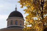 Золотая осень в Туле-2019, Фото: 54