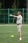 Товарищеская игра «Арсенал-2004» - «Строгино-2004», Фото: 58