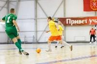 Первенство ТО по мини-футболу. Заключительный тур., Фото: 21