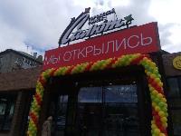 В Туле после капитального ремонта открылся рынок «Салют»., Фото: 11