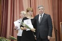 """Награждение победителей акции """"Любимый доктор"""", Фото: 133"""