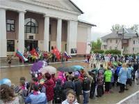В Туле прошли митинги памяти  , Фото: 2