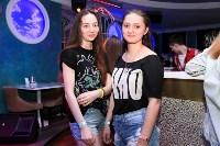 Концерт рэпера Кравца в клубе «Облака», Фото: 12