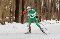Чемпионат мира по спортивному ориентированию на лыжах в Алексине. Последний день., Фото: 30