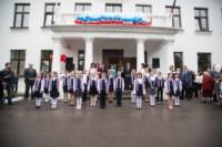 Визит Валентины Матвиенко в Ясную Поляну, Фото: 9