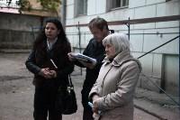 Капитальный ремонт жилых домов на улице Первомайская, Фото: 16