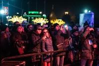 "Концерт группы ""Иванушки"" на площади Ленина, Фото: 16"