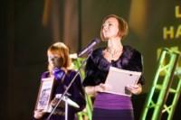 """Пятый фестиваль короткометражных фильмов """"Шорты"""", Фото: 106"""