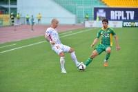 «Кубань» Краснодар - «Арсенал» Тула - 5:1., Фото: 10