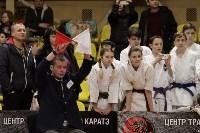Чемпионат и первенство Тульской области по карате, Фото: 94