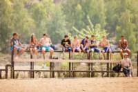 Пляжный волейбол в Барсуках, Фото: 78