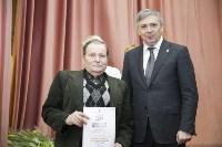 """Награждение победителей акции """"Любимый доктор"""", Фото: 64"""
