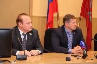 Юрий Цкипури и Евгений Авилов наградили команды Лицея №2., Фото: 7