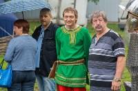 Фестиваль крапивы 2015, Фото: 64