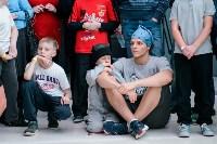 Соревнования по брейкдансу среди детей. 31.01.2015, Фото: 61