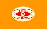 Ди Рома, пиццерия, Фото: 1