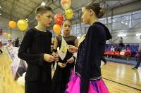 Танцевальный турнир «Осенняя сказка», Фото: 22
