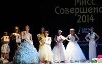 Мисс Совершенство-2014, Фото: 26