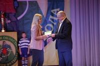 Тульская областная федерация футбола наградила отличившихся. 24 ноября 2013, Фото: 35