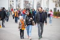 Матч Арсенал - Сочи, Фото: 18