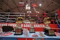 XIX Всероссийский турнир по боксу класса «А», Фото: 1