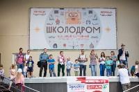 «Школодром»-2016, Фото: 39