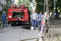 Пожар на проспекте Ленина, Фото: 45