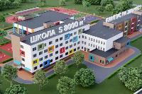 В Новомосковске построят Центр одаренных детей «Созвездие», Фото: 7