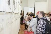 Выставка Из/ВНЕ, Фото: 9