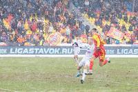 Арсенал - ЦСКА, Фото: 150