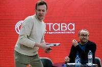 Андрей Звягинцев в Туле, Фото: 112
