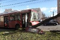 ДТП на проспекте Ленина, 05.11.2015, Фото: 2