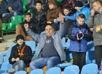 «Арсенал» Тула - «Спартак-2» Москва - 4:1, Фото: 82