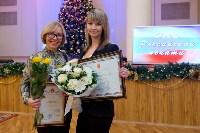 Журналистов Тульской области поздравили с профессиональным праздником, Фото: 16