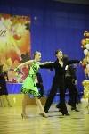 Танцевальный турнир «Осенняя сказка», Фото: 133