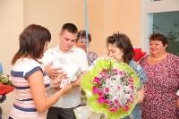 День семьи, любви и верности в перинатальном центре 8.07.2015, Фото: 17