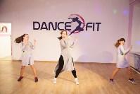 Студия танца и фитнеса DanceFit , Фото: 9