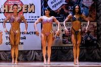 Чемпионат по бодибилдингу и бодифитнесу «Мистер и Мисс Тула - 2015», Фото: 83