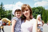 День рождения Белоусовского парка, Фото: 23