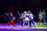 """""""Тайна пирата"""" в Тульском цирке, Фото: 48"""