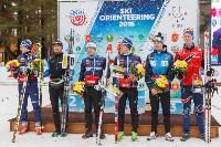 Чемпионат мира по спортивному ориентированию на лыжах в Алексине. Последний день., Фото: 77