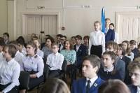 Открытие химического класса в щекинском лицее, Фото: 2