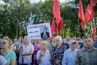 Митинг против пенсионной реформы в Баташевском саду, Фото: 29