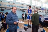 Финальные бои турнир имени Жабарова, Фото: 18