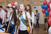 Александр Балберов поздравил выпускников тульской школы, Фото: 14