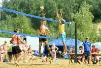 Tula Open 2016 7 августа 2016, Фото: 131