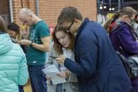 «Ночь искусств» в Тульской области посетили более 45 тысяч человек, Фото: 51