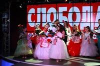 Алина Чилачава представит Тулу на шоу «Топ-модель по-детски», Фото: 200