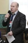 В Донском Алексей Дюмин вручил школе искусств сертификат на покупку домры, Фото: 14