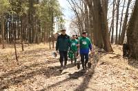 Посадка деревье в Ясной Поляне. 17.04.2015, Фото: 5